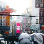 【北京やばい】中国の北京留学中に体験した、自転車やバス関連の衝撃的な出来事